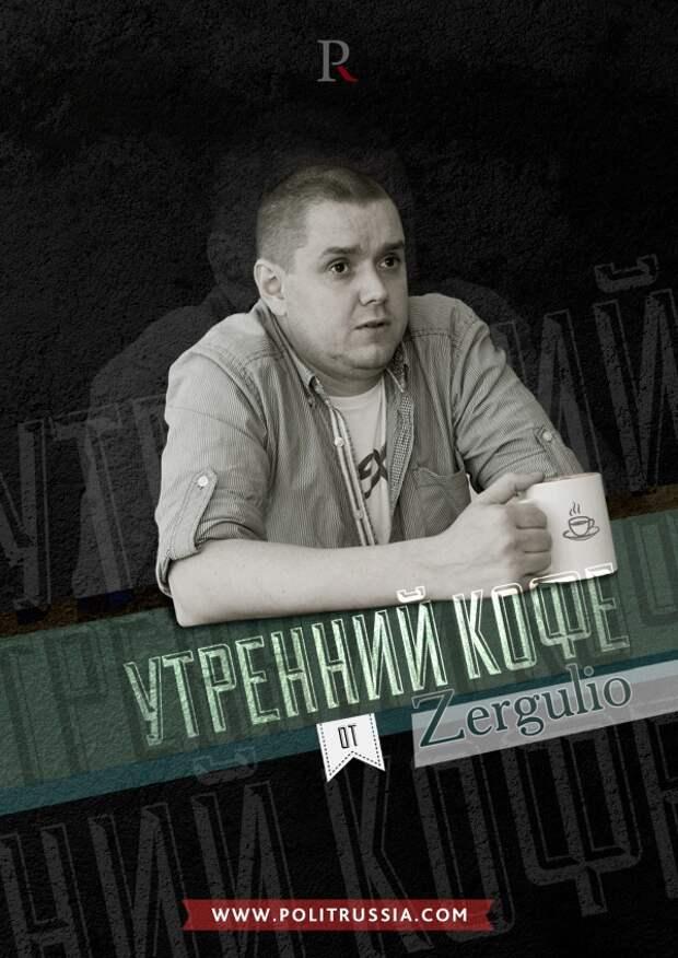 Утренний кофе 28.02.2015 Без Бориса Немцова