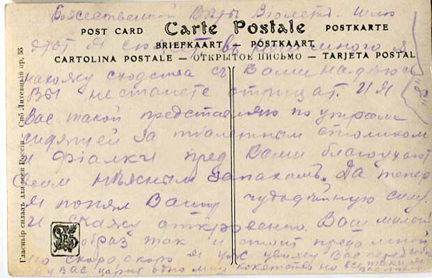 Эти странные старые открытки...