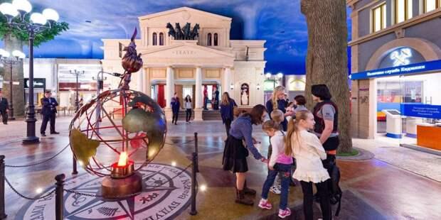 Депутат Мосгордумы Батышева:  Детский туризм требует особого внимания и особой ответственности