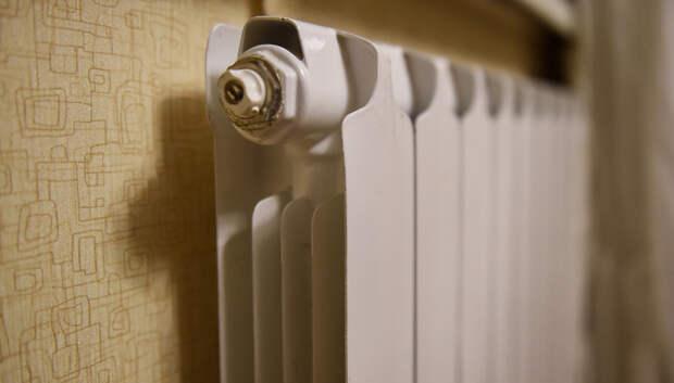 Жителям Подмосковья разъяснили, как рассчитывается плата за отопление