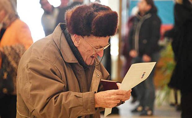 Кудрин выбрал для пенсий жесткую реформу