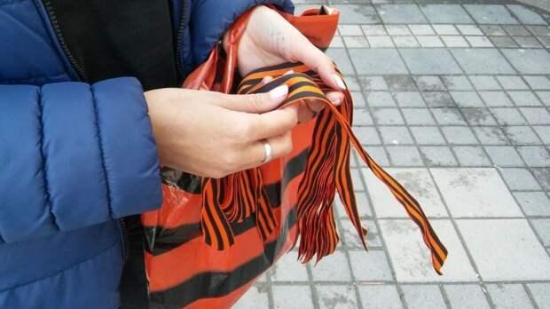 В Латвии одобрили во втором чтении закон о запрете на использование георгиевской ленточки