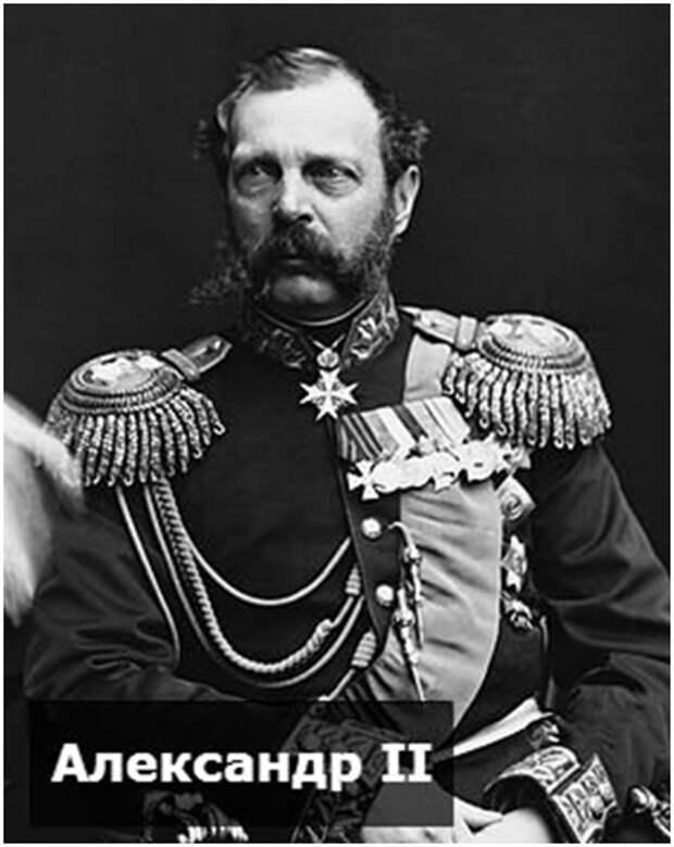 Александр II отклонил условия Черкесского Меджлиса по принятию российского подданства