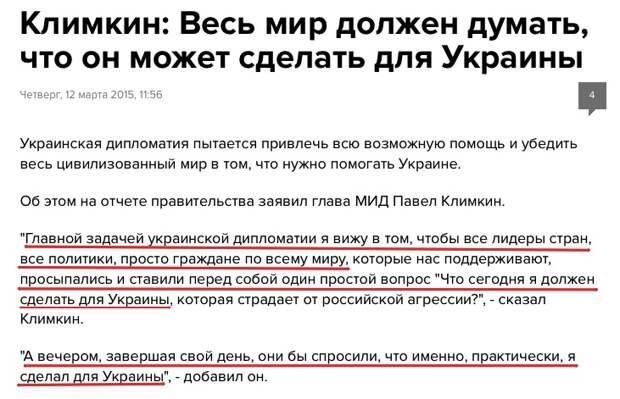 """Новости стационара-В Киеве обвинили Меркель в """"сдаче"""" Украины: """"Цена тяжёлая"""""""