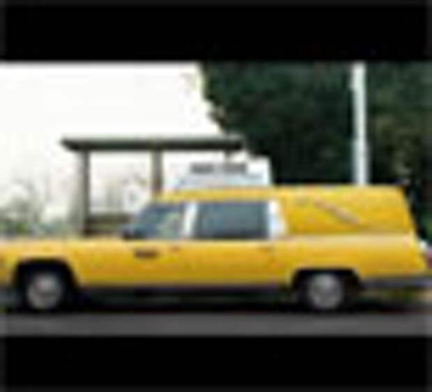 Бесплатное такси-катафалк для курильщиков
