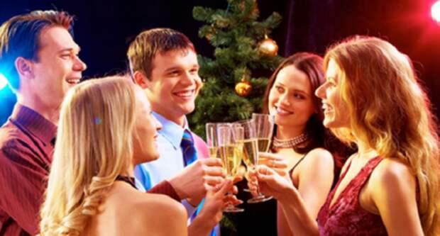 Весело, весело встретим Новый год!