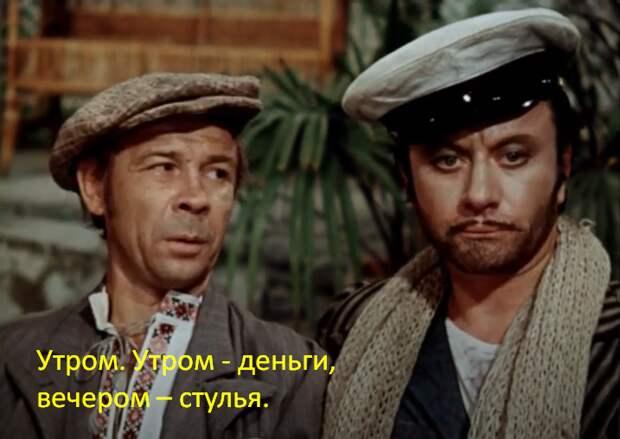 """""""Зачем Путин списал долги разным странам? С ума что ли сошёл?! Нам самим деньги нужны!"""" Все крикуны сюда"""
