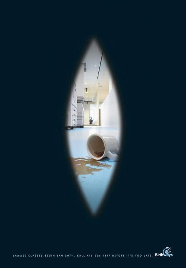 Вид изнутри беременной женщины