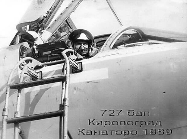 Су-24 727 бап, Кировоград, Канатово