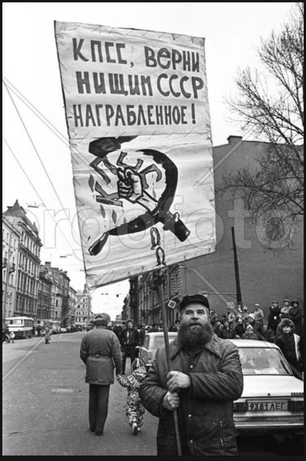 Блеск и нищета СССР