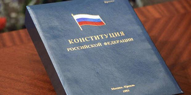 Подписан закон о приоритете Конституции в Семейном кодексе