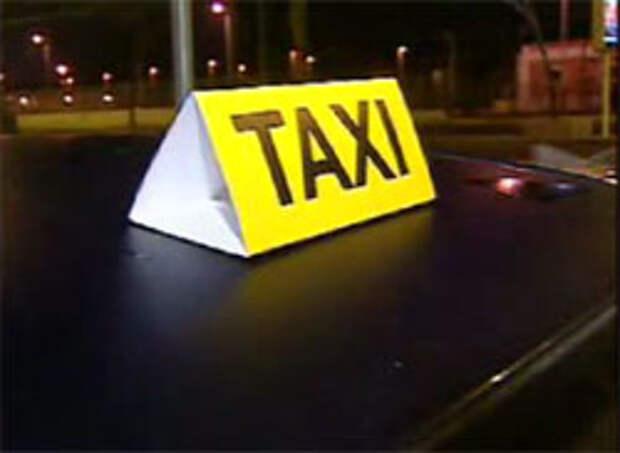 Аntral: партизанские такси на улицах Лиссабона