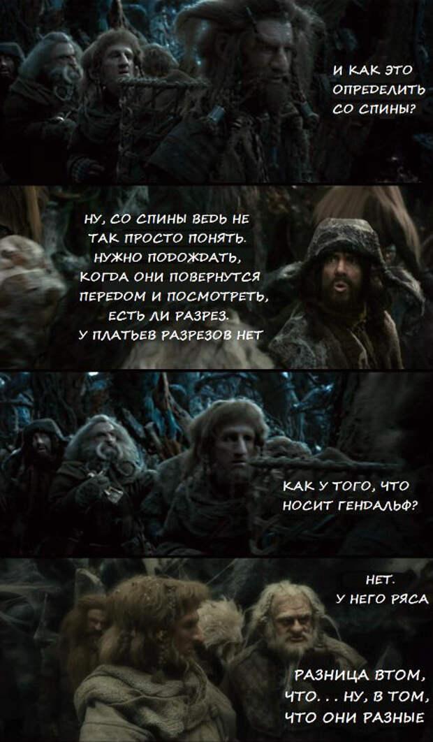hobbit008