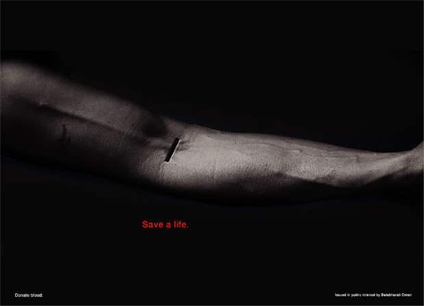 Ужасы арабской рекламы: рука-копилка