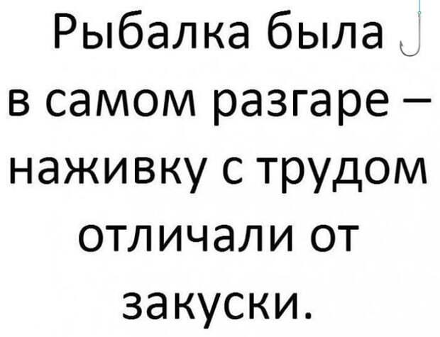 - Прости, но я - одиночка по жизни. Мы не можем быть рядом...