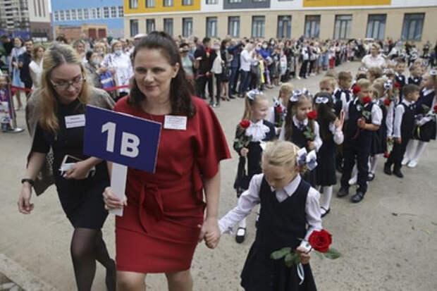 Назван формат проведения 1 сентября в российских школах