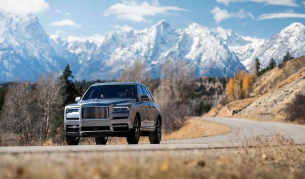 Rolls-Royce Cullinan: самый дорогой джип мира