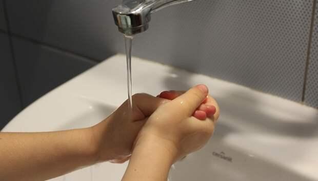 Воду временно отключат в 7 домах Подольска из‑за ремонтных работ в четверг