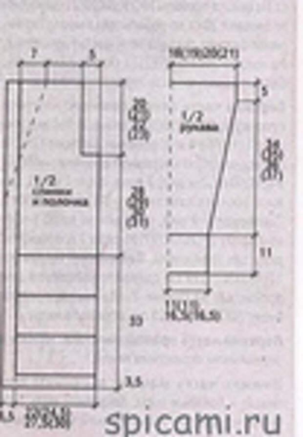 Превью vRm_Sr7YN34 (2) (472x680, 181Kb)