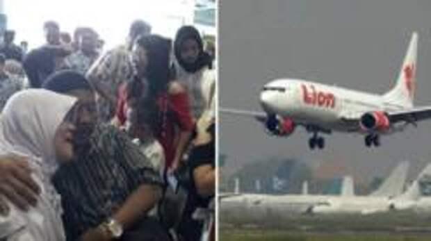Потерпел крушение пассажирский Боинг (Boeing) 737, вылетевший из Джакарты
