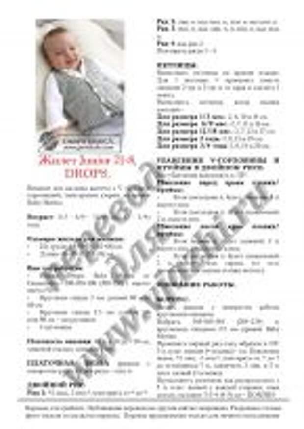 Junior21 8 стр. 1