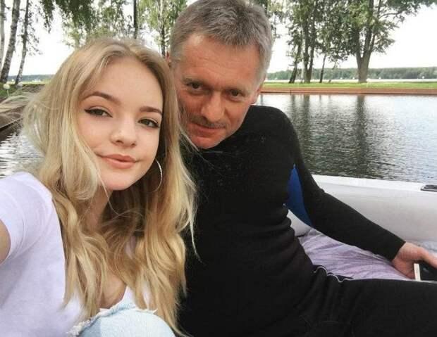 Дочь Дмитрия Пескова призналась, что родители стыдились ее внешности