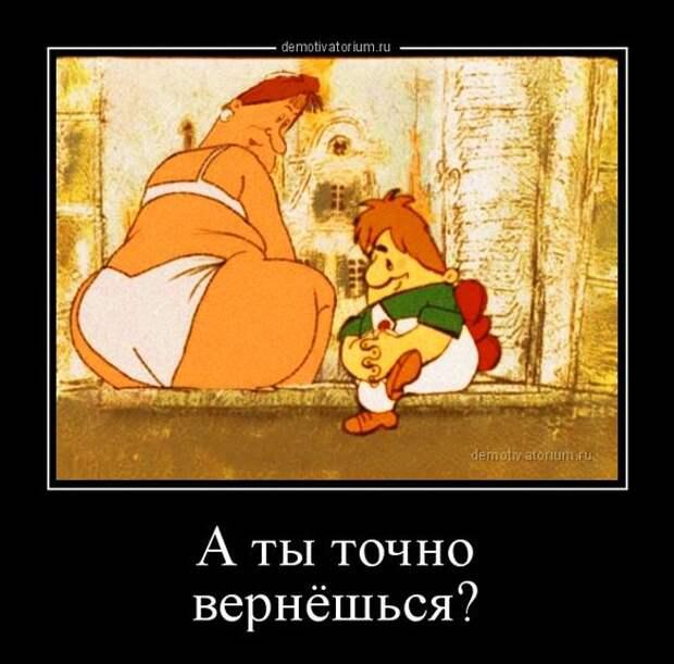 У психиатра: - Когда у вас появилась мысль, что вы кот?...