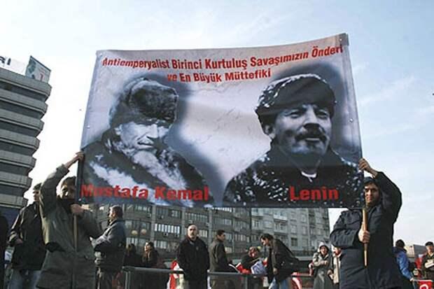 Турецкий след Ленина