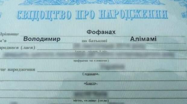 В Ужгороде разгорелся скандал из-за темнокожей женщины в автобусе (фото)