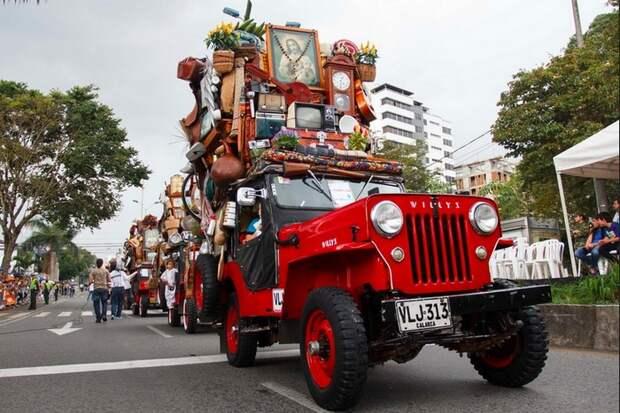 Парад «Ипао».
