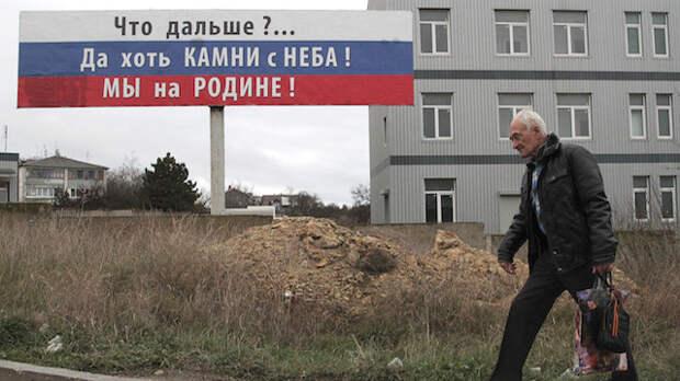 Польский журналист: От страха в Крыму перестали красиво одеваться