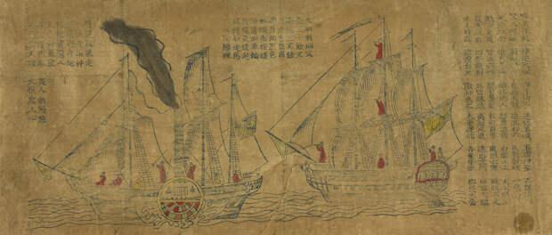 Первая опиумная война: от Кантона к Янцзы