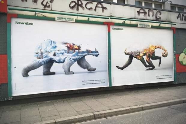 Уничтожая природу: мощная компания в защиту животных, выполненная в двойной экспозиции