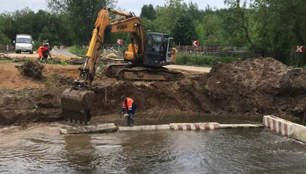 В Подольске начали ремонт водопропускной трубы на дороге в деревню Бородино