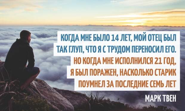 45 саркастичных цитат мастера слова Марка Твена