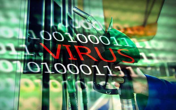 Работники АЗС воровали топливо с помощью компьютерного вируса