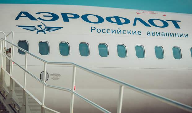 «Аэрофлот» передумал: рейс «Волгоград— Москва» остается влетнем расписании