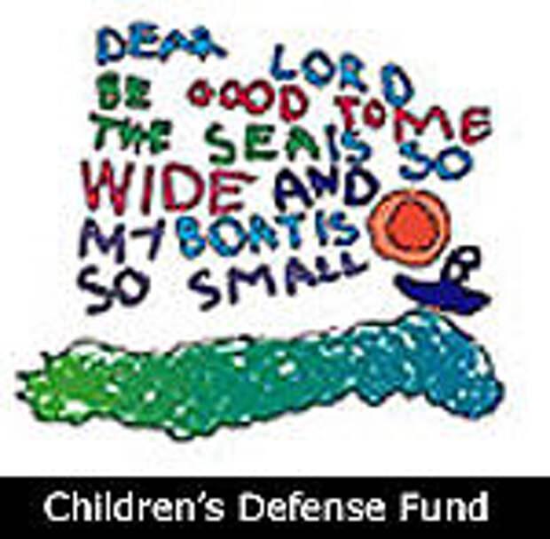 Children's Defense Fund: голосуйте за Сьюзи!