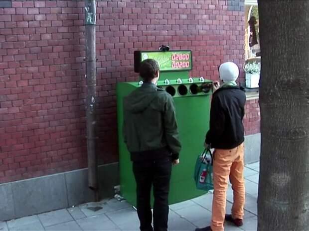 The Fun Theory: Bottle Bank Arcade Machine