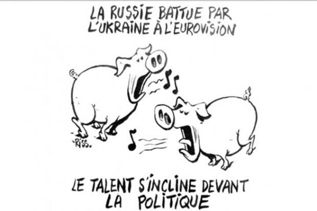 Charlie Hebdo опубликовало карикатуру высмеивающую «Евровидение»