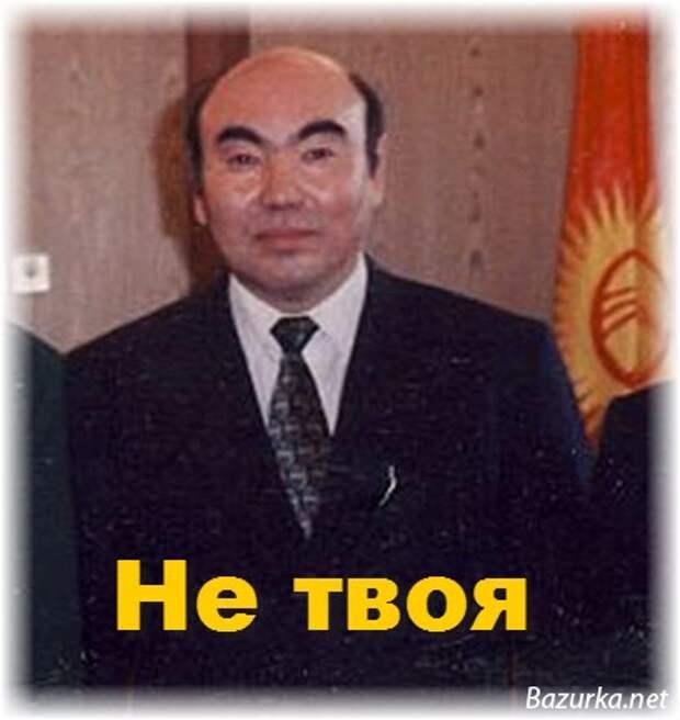 Пьяные выходки Бориса Ельцина.