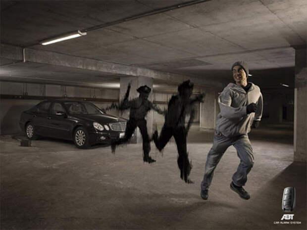 Машина охраняется привидениями