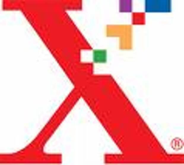 Xerox: даешь ускорение!