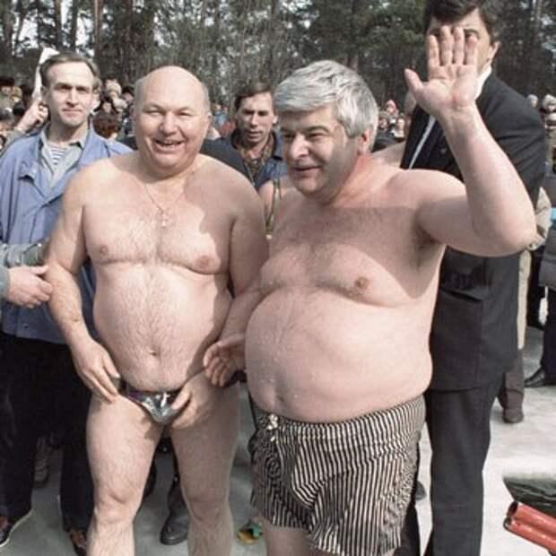 Юрий Лужков и Гавриил Попов ныряют в прорубь на Крещение.