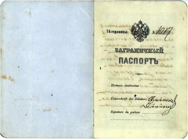 Как раньше путешествовали русские туристы: куда ездили, сколько стоило, чем занимались
