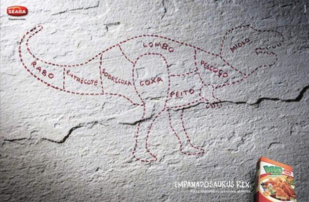 Быстро перекусить динозавриком