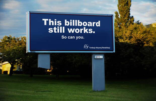 Рекламный щит-инвалид