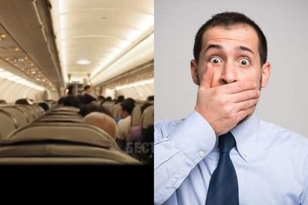«Дапокажи мне, с^^а, рукой, какую кнопку нажать!»: пилоты матерились, незная, чтомикрофон включен