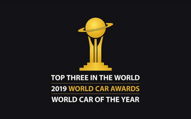 Выбираем победителя конкурса «Всемирный автомобиль года»!