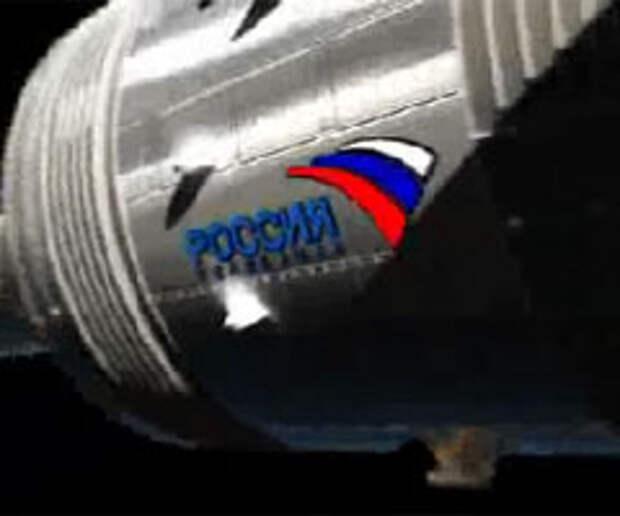 Россия в космосе: двойная реклама